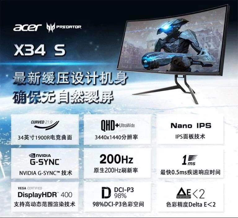 نمایشگر Acer Predator X34S