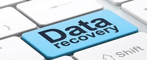 آیا بازیابی اطلاعات از طریق نرم افزار شدنی است؟
