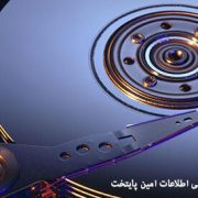 تخصصی تریندمرکز تعمیر و جراحی هارد دیسک در ایران